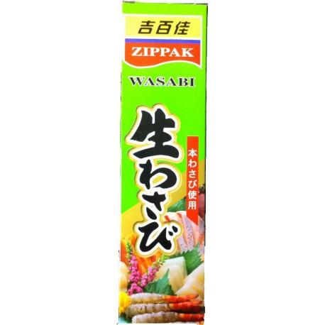 Pate de wasabi MIYAKO